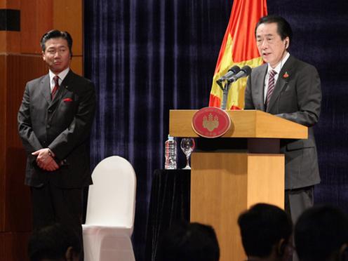 10月30日のできごと(何の日)【菅直人首相】中国に懸念