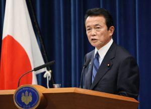 10月30日は何の日【麻生太郎首相】追加経済対策を発表
