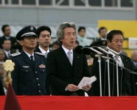 10月30日は何の日【小泉純一郎首相】航空観閲式で訓示
