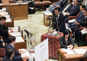 9月30日は何の日【尖閣諸島漁船衝突事件】菅首相、政治介入を否定
