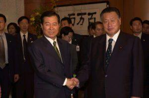 9月23日は何の日【森喜朗首相】韓国・金大中大統領と会談