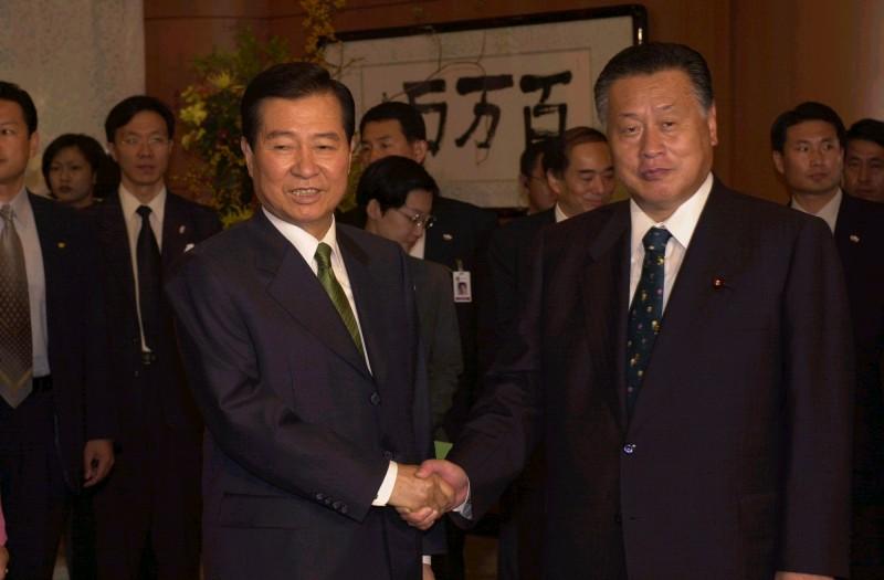 9月23日のできごと(何の日)【森喜朗首相】韓国・金大中大統領と会談