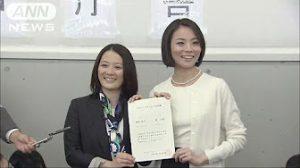 11月5日は何の日【東京都渋谷区】同性カップル「パートナーシップ証明書」発行開始