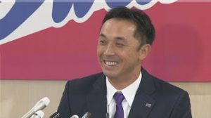8月26日は何の日【ヤクルト・宮本慎也内野手】現役引退を表明