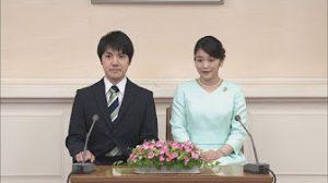 9月3日は何の日【眞子さま】婚約が内定