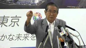 8月24日は何の日【石原慎太郎東京都知事】「河野洋平っていうバカが、日韓関係をダメにした」
