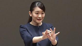 8月26日のできごと(何の日)【眞子さま】高校生スピーチコンテストにご臨席