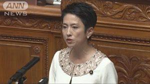 9月28日のできごと(何の日)【民進党・蓮舫代表】安倍首相と初対決
