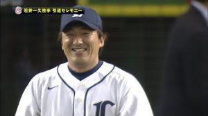 10月8日は何の日【西武・石井一久投手】引退セレモニー