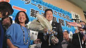 10月16日は何の日【新潟県知事選】米山隆一氏が初当選