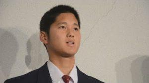 10月21日は何の日【花巻東高・大谷翔平投手】大リーグ挑戦を表明