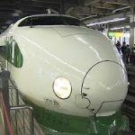 4月14日のできごと(何の日)【新幹線・200系】ラストラン