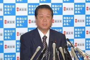 11月4日は何の日【民主党・小沢一郎代表】辞任表明