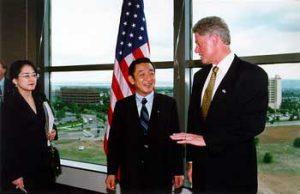 6月20日は何の日【橋本龍太郎首相】米・クリントン大統領と会談
