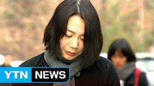 2月12日は何の日【ナッツリターン事件】大韓航空前副社長に実刑判決