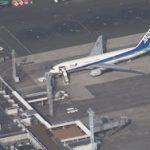 4月19日のできごと【熊本空港】一部再開