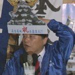 4月23日のできごと【名古屋市長選挙】河村たかし氏が4選