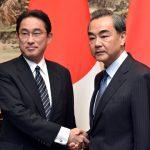 4月30日のできごと【岸田文雄外相】中国・王毅外相と会談