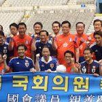 6月13日のできごと(何の日)【韓国・ソウル】日韓議員がサッカー外交