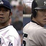 6月19日のできごと(何の日)【ヤンキース・松井秀喜外野手】野茂英雄投手から3ラン