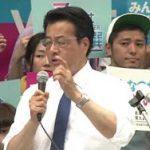 6月19日のできごと(何の日)【野党3党首】街頭演説