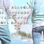 6月28日のできごと(何の日)【松任谷由実さん】シングル「ANNIVERSARY〜無限にCALLING YOU」発売