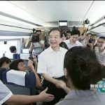 6月30日のできごと(何の日)【中国・京滬高速鉄道】北京〜上海開業