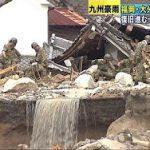 7月10日のできごと(何の日)【九州北部豪雨】犠牲者25人に