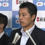 7月23日のできごと(何の日)【民主党・細野豪志幹事長】辞任表明