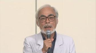 9月6日のできごと(何の日)【宮崎駿監督】会見で引退表明「今回は本気です」