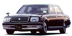 1997 平成9年4月18日【トヨタ・センチュリー】30年ぶりにフルモデルチェンジ