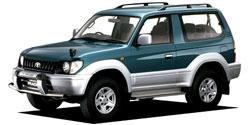 1996 平成8年5月8日【トヨタ・ランドクルーザープラド】フルモデルチェンジ