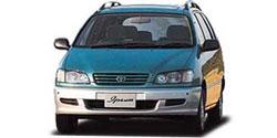 1996 平成8年5月21日【トヨタ・イプサム】発売