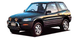 1994 平成6年5月10日のできごと【トヨタ・RAV4】発売
