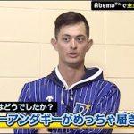 1月6日のできごと(何の日)【野球・乙坂智さん】誕生日