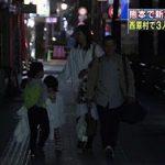 4月16日のできごと【熊本地震】