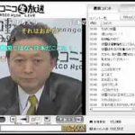 4月17日のできごと【民主党・鳩山由紀夫幹事長】「日本列島は日本人だけの所有物ではない」
