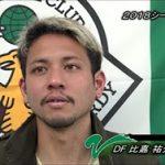 1989 平成元年5月15日【サッカー・比嘉祐介さん】誕生日