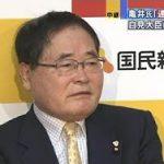 3月29日のできごと【国民新党・亀井静香代表】連立政権離脱を表明