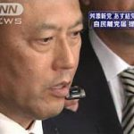 4月22日のできごと【自民党・舛添要一氏】離党届提出