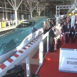 3月26日のできごと「北海道新幹線開業」