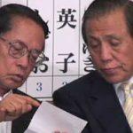 7月12日のできごと(何の日)【東京都議選】自公過半数割れ、民主が第一党に