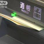 2010 平成22年6月1日のできごと【子ども手当】一部自治体で支給開始