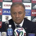 6月25日のできごと(何の日)【サッカー日本代表・ザッケローニ監督】退任表明