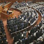 7月16日のできごと(何の日)【安全保障関連法案】衆議院本会議で可決