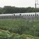 6月30日のできごと(何の日)【東海道新幹線】走行中の車内で男が焼身自殺