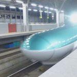 2015 平成27年5月24日(日)のできごと【北海道新幹線】H5系車両が新青森駅へ初乗り入れ