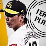6月20日のできごと(何の日)【野球・東浜巨さん】誕生日