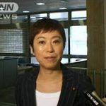 2010 平成22年5月31日のできごと【社民党・辻元清美氏】国土交通副大臣を辞任