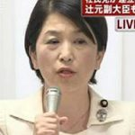 2010 平成22年5月30日【社民・福島瑞穂党首】「離脱は極めて残念で大きな決断」